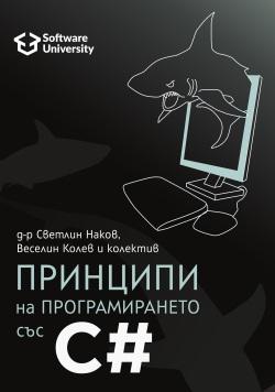 Format java black book pdf